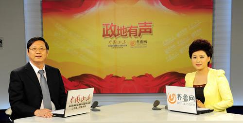 山東省環保廳副廳長謝鋒做客《政地有聲》