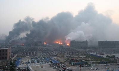 直播:天津滨海新区爆炸 已致44人遇难