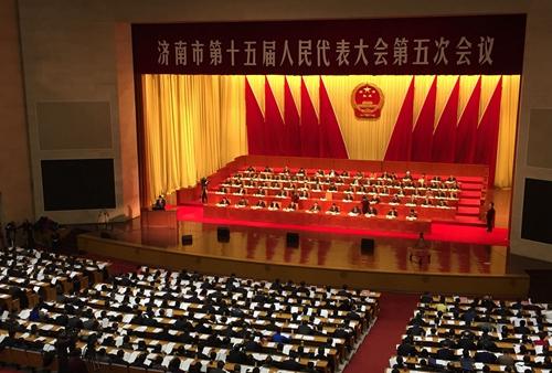 实录:济南市两会 听市长说说2016年新变化