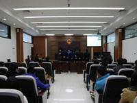 庭审直播(第2期):卢某诉日照某投资担保公司保管合同纠纷案