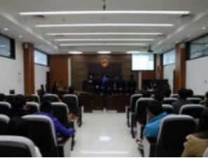庭审直播(第17期):某银行日照分行诉日照某经贸公司等7人借款合同纠纷案