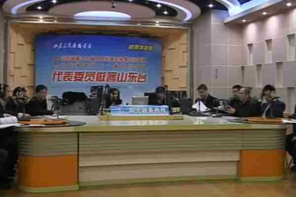 山东省人社厅厅做客《阳光政务热线》