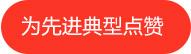 什么平台的北京赛车计划计比较准