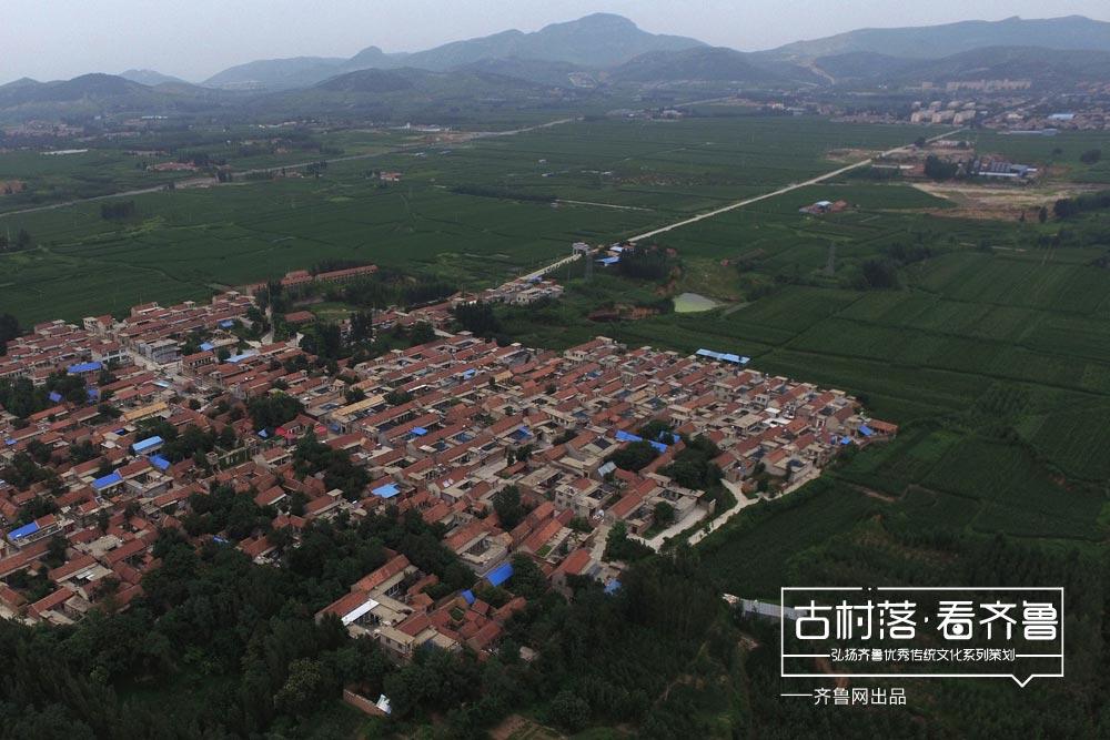 西王黑村 古村落 看齐鲁 山东古村落 齐鲁传统文化