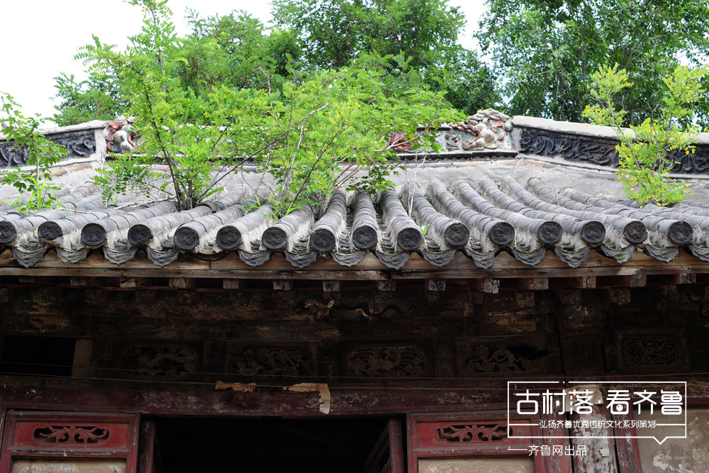 西王黑村 古村落 齐鲁传统文化