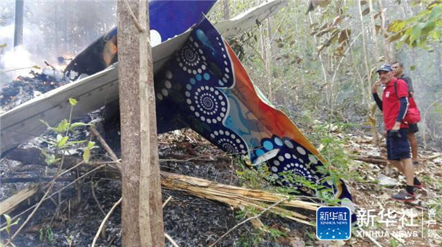 哥斯达黎加一小型飞机坠毁致多人遇难