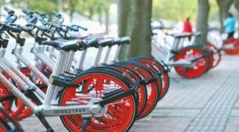 淄博将规范共享单车停放行为 指导意见2月施行