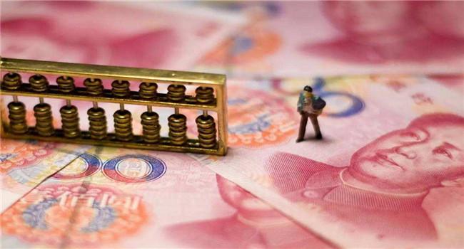 """山东职工将迎来企业年金 养老保险基金""""中央调剂"""""""