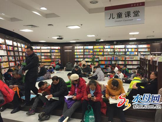 新年第一天书店里人满为患 不少人席地而坐