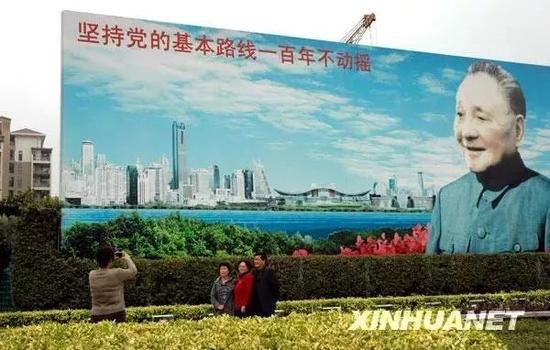 外媒看中国改革开放40周年:人类发展史上的奇迹