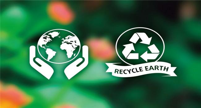 环保税山东细则出炉 2018年1月1日起施行