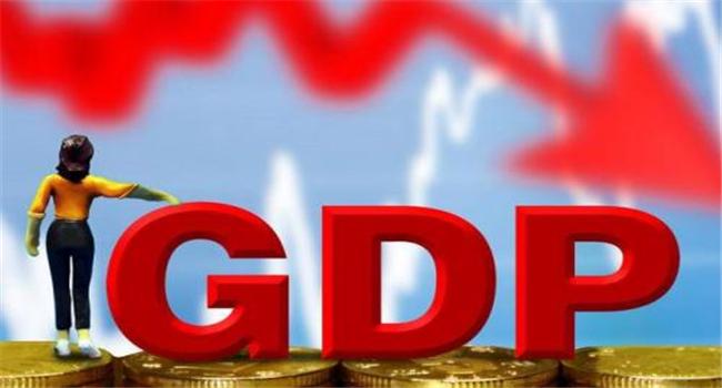 """山东:甩脱GDP""""增压"""" 聚焦高质量发展"""