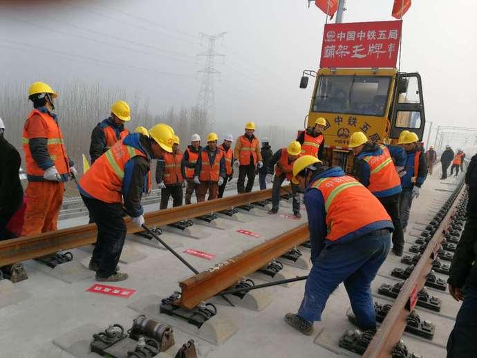 济青高铁全线高速段铺轨完成 计划6月试跑