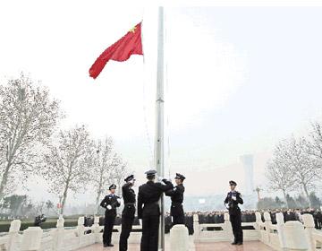 潍坊市隆重举行升国旗仪式 刘曙光李宽端苏立科等参加