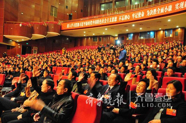 菏泽市第十九届人大二次会议预备会议举行