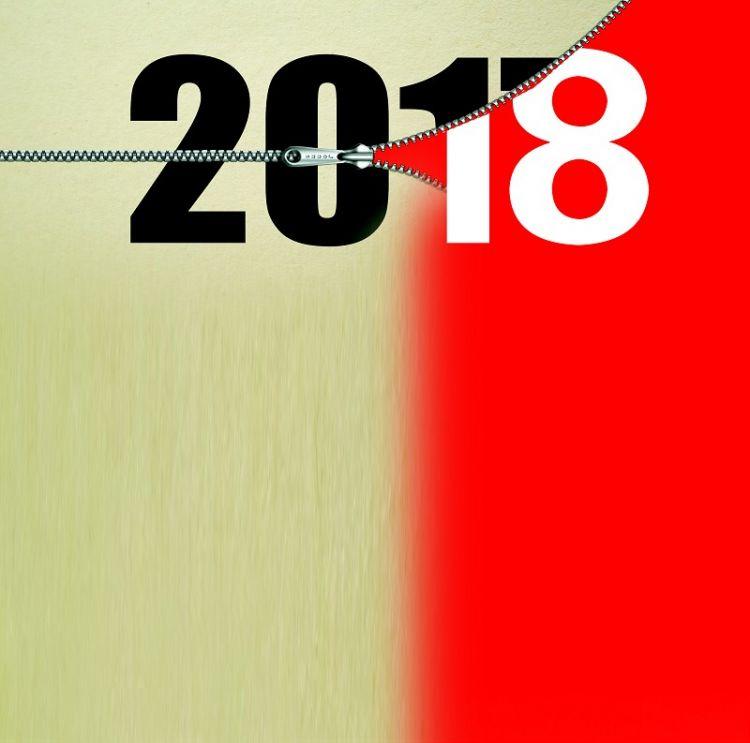 再见,圆满落幕的2017!你好,令人期待的2018!