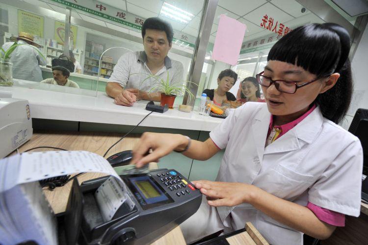济宁人3月底前均可缴居民医保,346家医院刷脸看病
