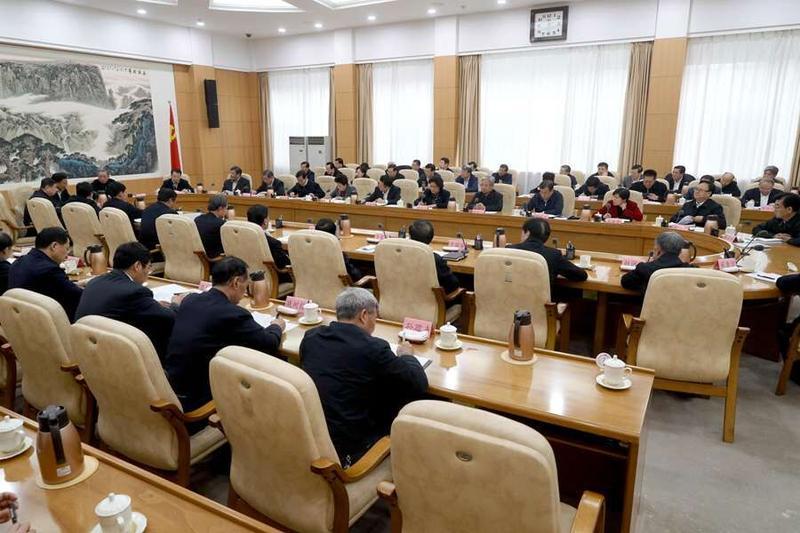 全省党员领导干部会议、省委常委会会议召开