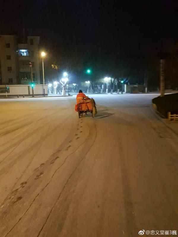 菏泽下雪3_meitu_4