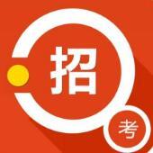 淄博出台县乡事业单位招考意见 放宽学历年龄