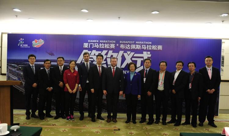 第二届中国马拉松博览会在厦门隆重开幕