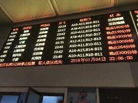 济南55趟高铁停运.jpg