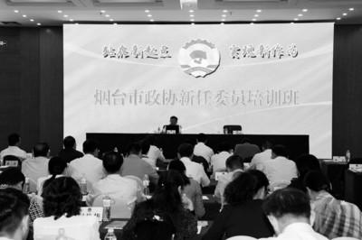 十三届市政协2017年履职综述