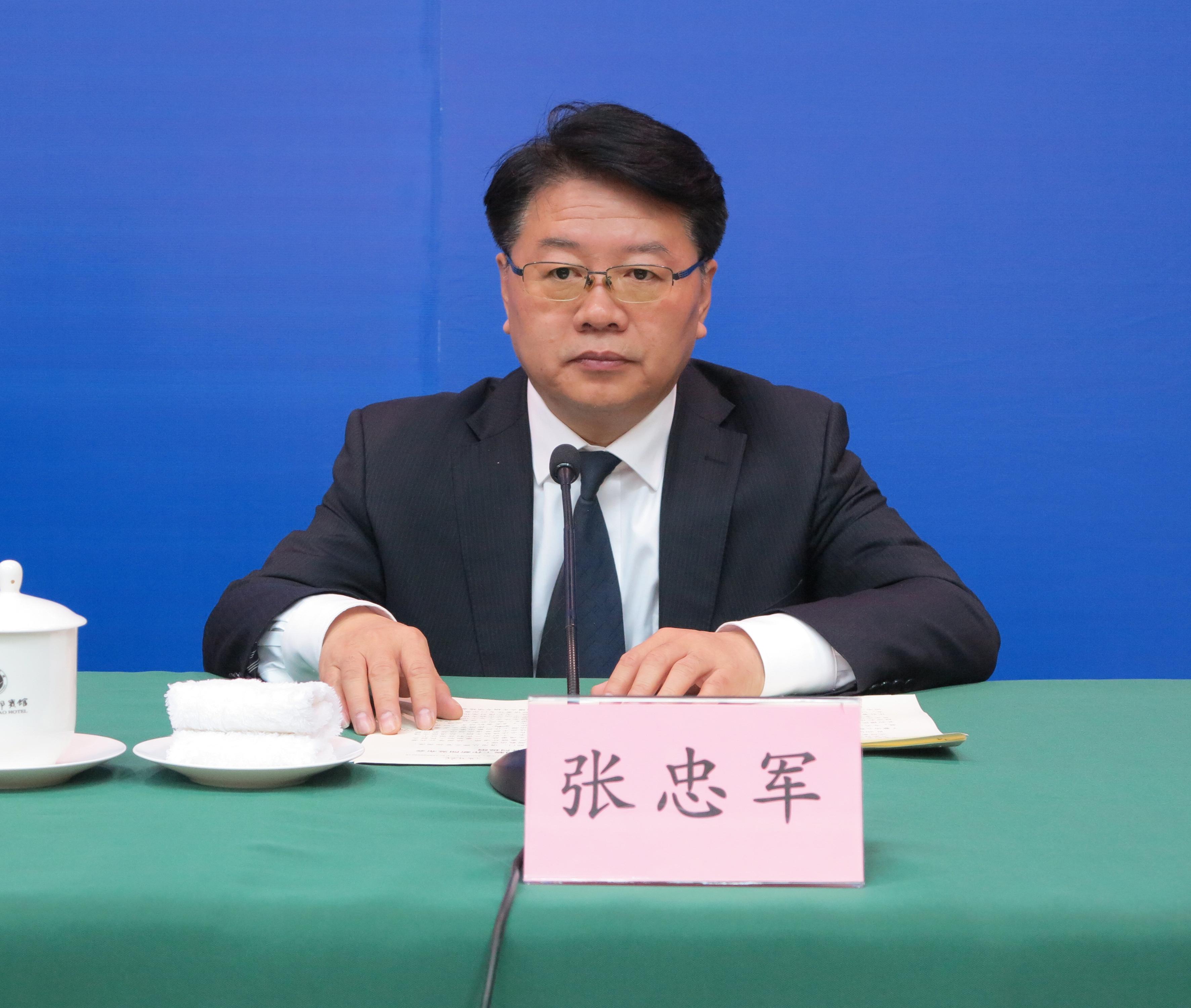 山东省经济和信息化委副巡视员 张忠军