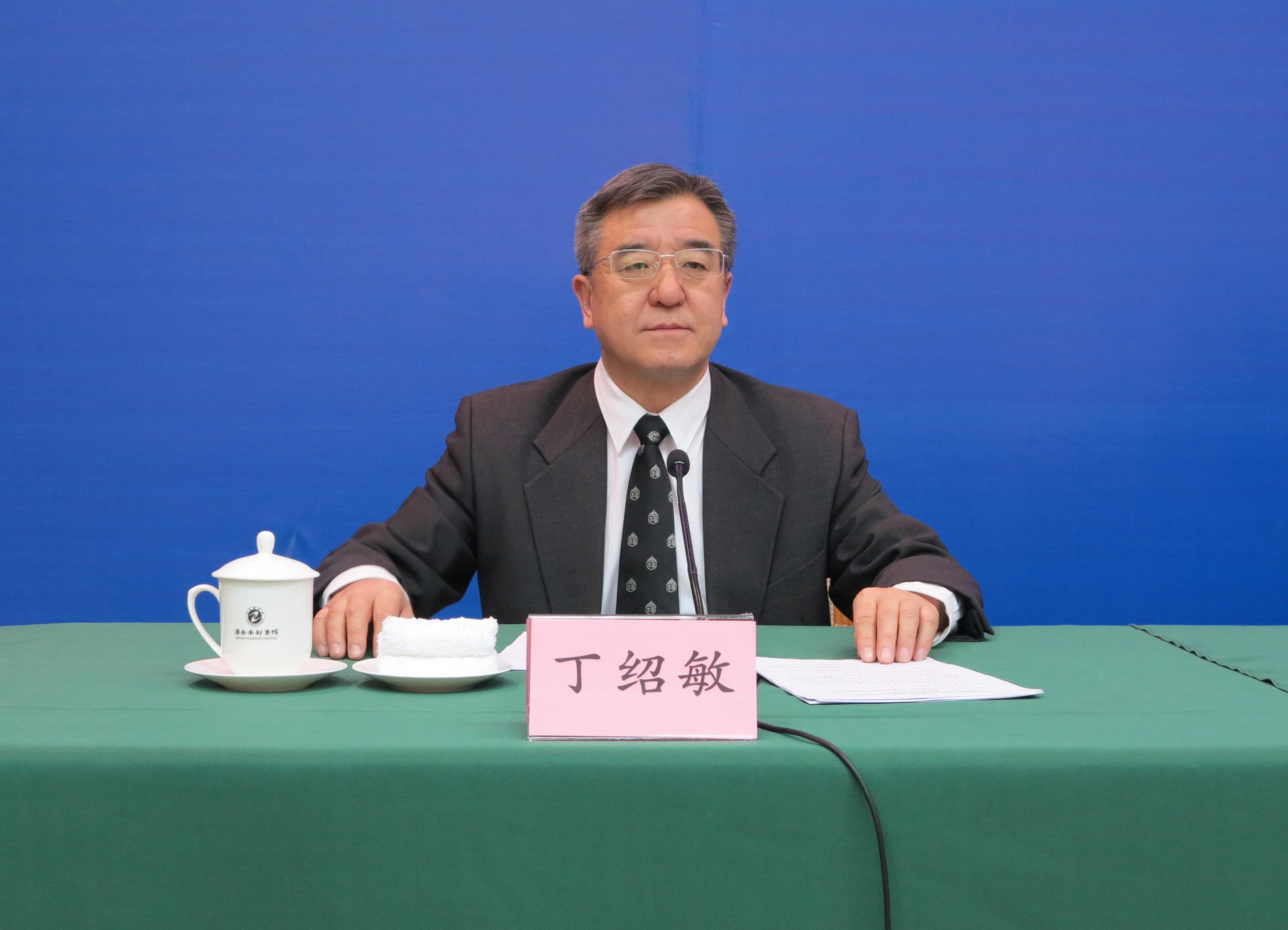 山东省人民政府tb988腾博会官网下载办公室事业处处长 丁绍敏