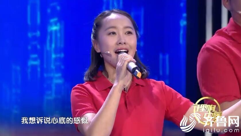 理响中国6