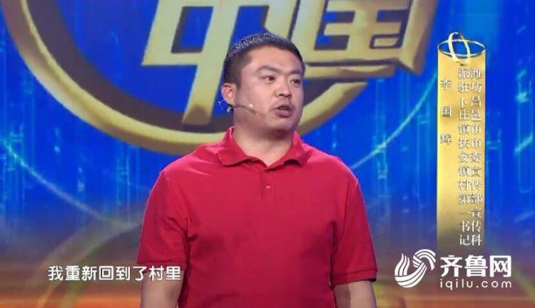 理响中国3.jpg