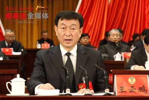 王云鹏同志在市政协十三届二次会议上的讲话(摘要)