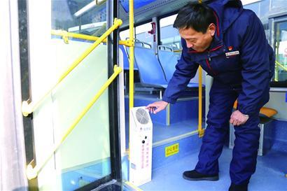 青岛33路公交纯电动车开跑可检测出危险气体