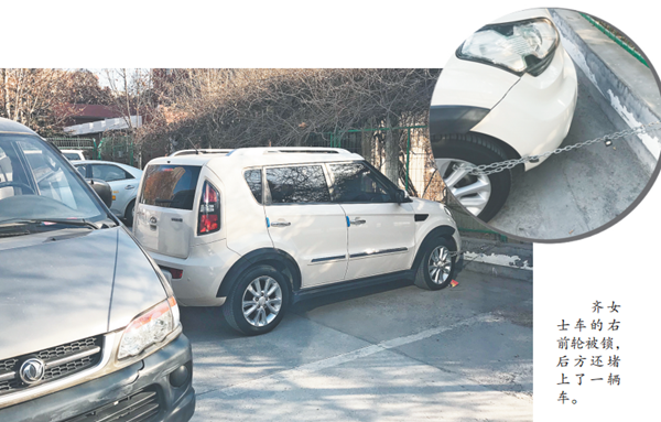 张店:酒店停车未就餐 汽车被上锁起纠纷