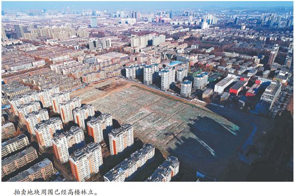 淄博主城区原二棉百亩地块拍出5.6亿元
