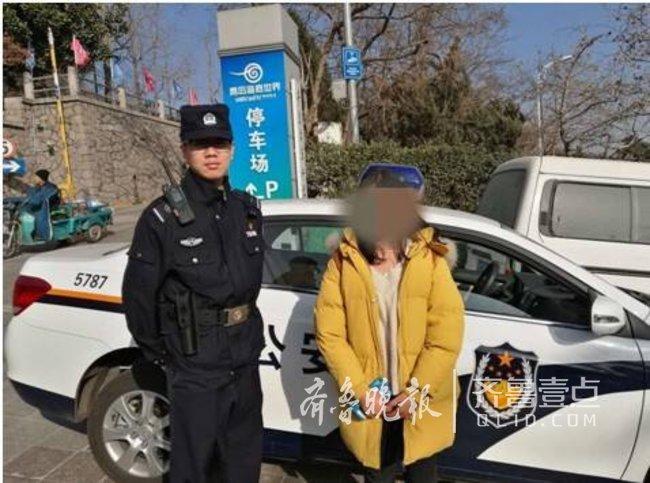 女子来青岛游玩丢了身份证 民警帮助其找回(图)