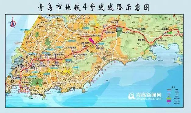 青岛最牛地铁4号线来了 跨三个区12个换乘站