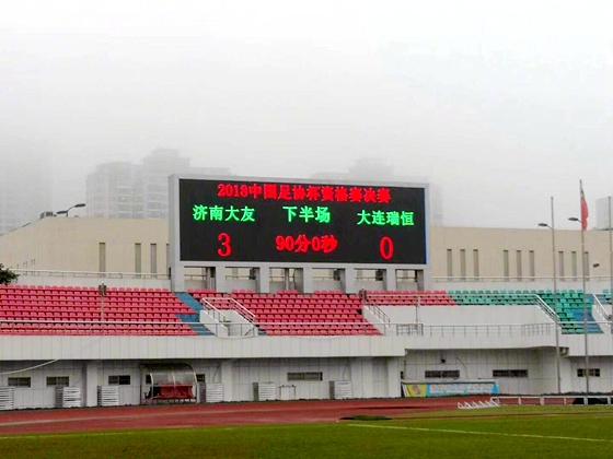 2018中国足协杯正赛:六支山东球队携手晋级
