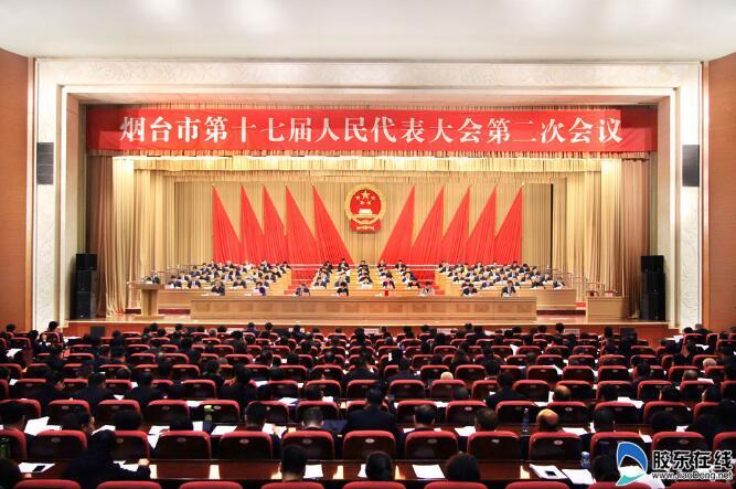 烟台市十七届人大二次会议举行第二次全体会议2
