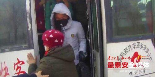 泰安:交警查获全市首起客车严重超员 核载19人实载45人
