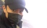天王黎明12小时高铁换地铁 乔装打扮全程无人认出