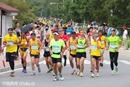 【体坛资讯】中国城市马拉松年度峰会在日照举行