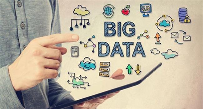 济南政府大数据向社会开放 涵盖1010个数据集