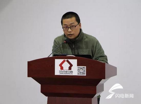 市房协秘书长李刚调控背景分析.jpg
