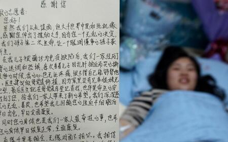 闪电速写|最亲的陌生人!莱阳女孩捐造血干细胞救1岁婴孩