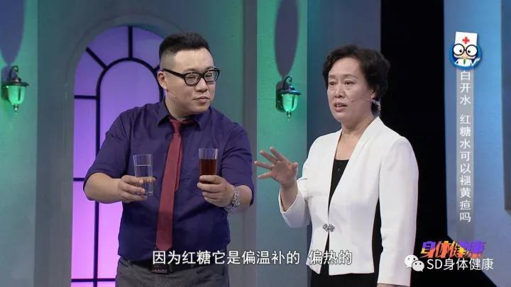 """宝宝变成了""""小黄人""""(下)"""