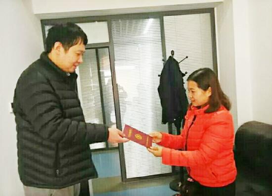 淄博颁出全国首本《车位权利证明书》可持证抵押贷款