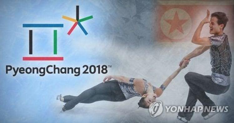 朝鲜将参加平昌冬奥会 两国或开幕式同时入场