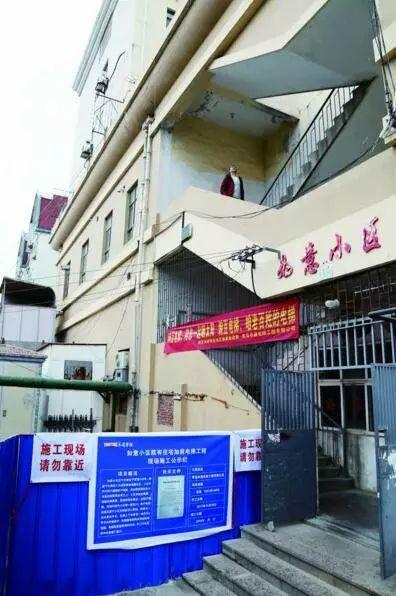 青岛第一个加装电梯老楼开工!这些小区也快了