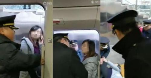 安徽阻拦高铁发车女子系小学教导处副主任 已被停职
